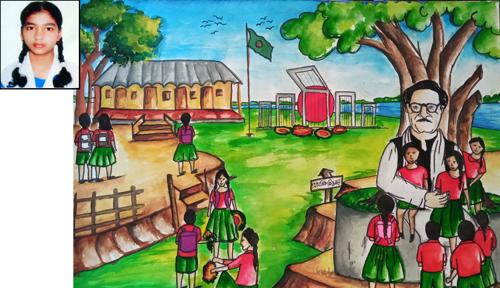 চিত্রকর : আতিয়া আখতার আনিকা, শ্রেণী : দশম, স্কুল : ক্যান্টনমেন্ট বোর্ড স্কুল এন্ড কলেজ, রাজশাহী।